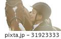 乗馬クラブ 馬と女性 スキンシップ 31923333