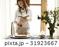 ティータイム 読書する女性 31923667
