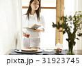 ティータイム 読書する女性 31923745