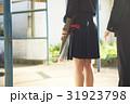 卒業 カップル 青春 思い出 31923798