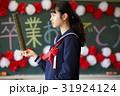 卒業 教室 女子 ポートレート 31924124