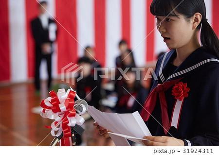 卒業式 入学式 イメージ スピーチ 31924311