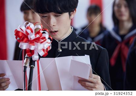 卒業式 入学式 イメージ スピーチ 31924352