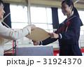 卒業証書授与 31924370
