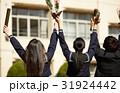 校庭 卒業生たち 31924442