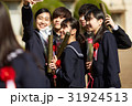 校庭 卒業生たち 31924513