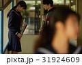 卒業 カップル 青春 思い出 31924609