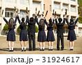 校庭 卒業生たち 31924617