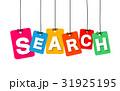 探す 検索 テロップのイラスト 31925195