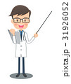 ファイルを持ち指示棒で説明する白衣の医者 31926052