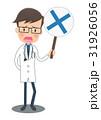 不正解を示す白衣の医者 31926056