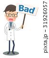 医者 bad 医師のイラスト 31926057