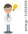 良いアイデアを思いついた白衣の医者 31926058