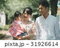 家族 人物 ポートレートの写真 31926614