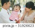 家族 人物 ポートレートの写真 31926623
