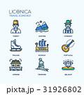 ベルギー アイコン イコンのイラスト 31926802