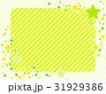 星 星柄 フレームのイラスト 31929386