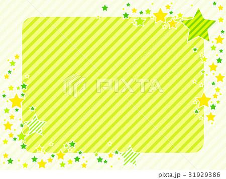 星フレーム12 31929386