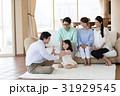 三世代家族 家族 人物の写真 31929545