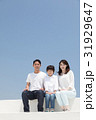 家族 笑顔 座るの写真 31929647