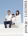 家族 笑顔 座るの写真 31929868