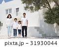 家族 人物 ライフスタイルの写真 31930044