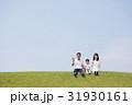 家族 人物 笑顔の写真 31930161