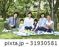 家族 ピクニック 親子の写真 31930581