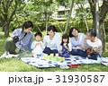 家族 ピクニック 親子の写真 31930587