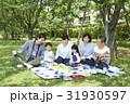 家族 ピクニック 親子の写真 31930597