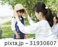 家族 親子 ピクニックの写真 31930607