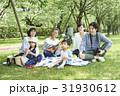 家族 ピクニック 親子の写真 31930612