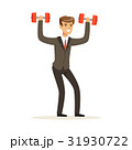 Smiling businessman in a suit easily lifting two 31930722