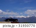 青ミニカーと北アルプス ヨコ写真 31930770