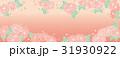背景 ベクター ピンクのイラスト 31930922