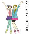 女性 ベクター 元気のイラスト 31930935