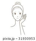 女性 ビューティー 肌のイラスト 31930953