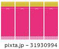 ピンク 和 背景素材のイラスト 31930994