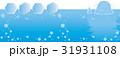 あざらしエコ(A3長ヨコ)00 31931108