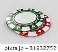 カジノ カジノの ポーカーのイラスト 31932752