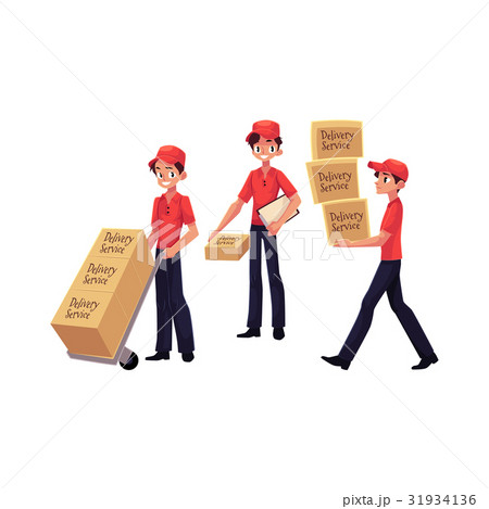 Young man working as courier, delivering goods 31934136