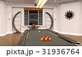 遊戯室 31936764