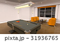 遊戯室 31936765