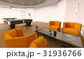 遊戯室 31936766