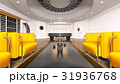 遊戯室 31936768