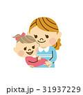 赤ちゃん 娘 ベクターのイラスト 31937229