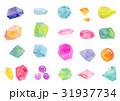 水彩イラスト 宝石 テクスチャー 31937734