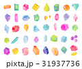 水彩イラスト 宝石 テクスチャー 31937736