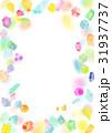 水彩イラスト 宝石 テクスチャー 31937737