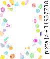 水彩イラスト 宝石 テクスチャー 31937738